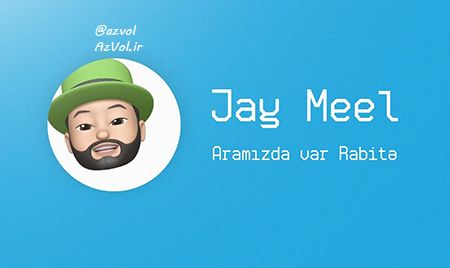 دانلود آهنگ آذربایجانی جدید Jay Meel به نام Aramizda var Rabite